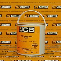 Фарба JCB 2,5 кг ОРИГІНАЛ