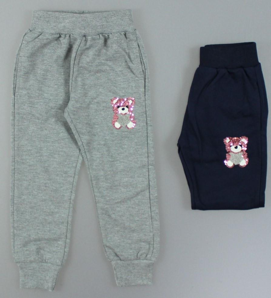 {есть:104,98} Спортивные брюки для девочек S&D,  Артикул: CH6005 [98]