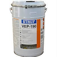 Stauf VEP-190 10кг грунтовка профессиональная двухкомпонентная эпоксидная гидроизоляция Штауф