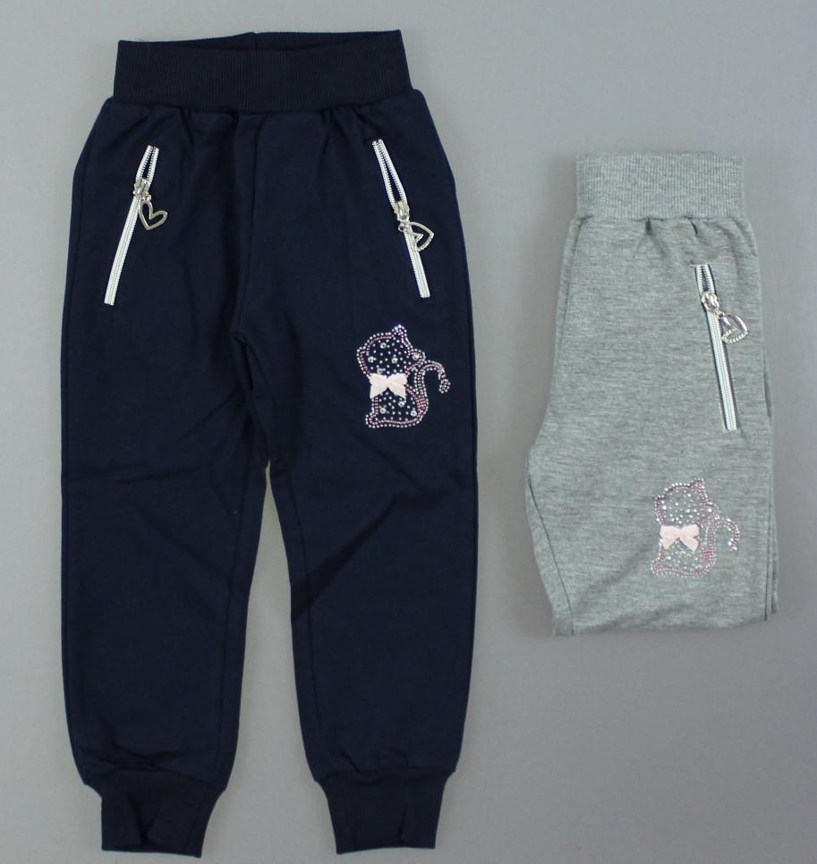 {есть:98} Спортивные брюки для девочек S&D,  Артикул: CH6006 [98]
