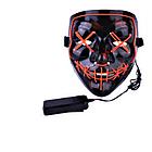 """Светящаяся неоновая LED маска """"Судная ночь""""   Светящаяся маска   Красная, фото 2"""