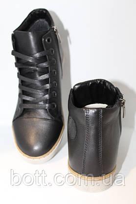 Черные кожаные конверсы, фото 2