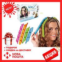 Волшебные бигуди для волос любой длины Hair Wavz   бигуди-спиральки