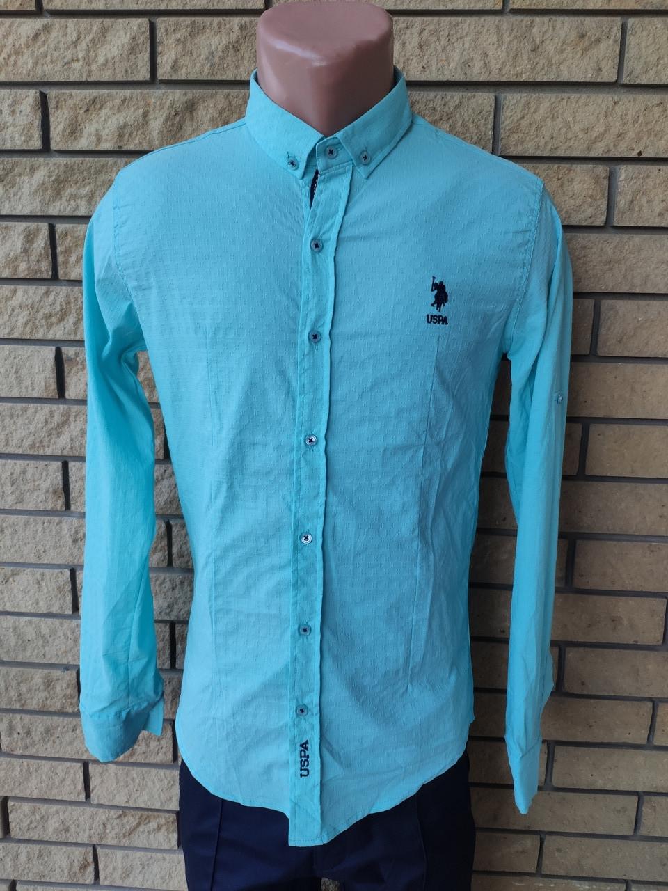 Рубашка мужская коттоновая стрейчевая брендовая высокого качества  реплика U.S. POLO, Турция