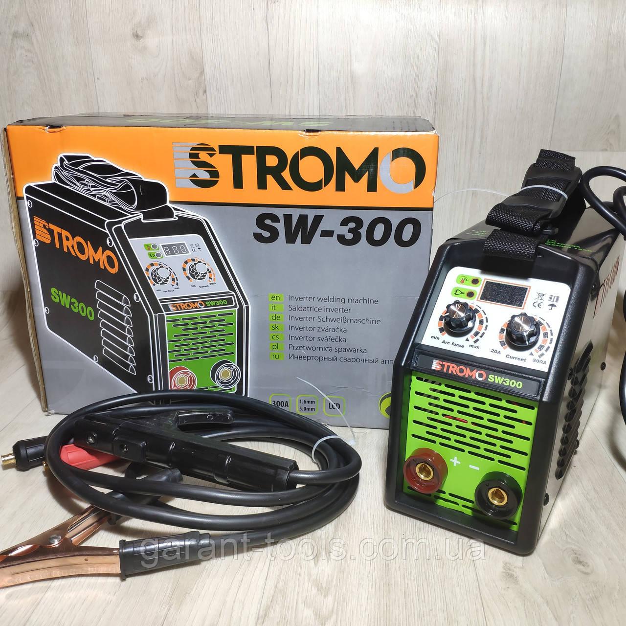 Форсаж дуги! Зварювальний апарат Stromo SW 300 А