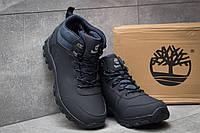 Мужские зимние кроссовки в стиле Timberland Canard Oxford, тёмнo-cиние 41 (26 см)