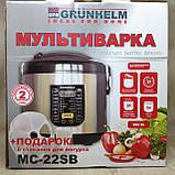 Мультиварка Грюнхельм 24 программы 5 литров, фото 6