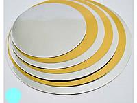 Подложка под торт круглая, золото- серебро, 28 см