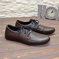 Мужские туфли на шнурках, из натуральной кожи флотар