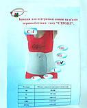 Бандаж для поддержки брюшной стенки (послеоперационный), фото 2