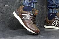 Мужские зимние кроссовки в стиле New Balance 670, коричневые 42 (27,2 см)