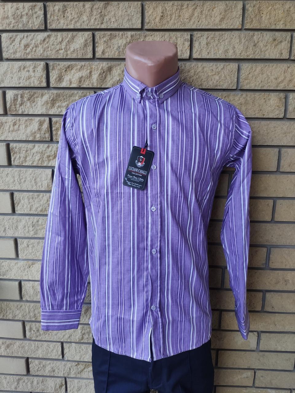 Рубашка мужская коттоновая брендовая высокого качества ARAMIS, Турция