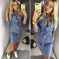 Стильное женское джинсовое платье  на пуговицах с поясом