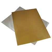 Подложка под торт прямоугольная, золото- серебро, 30 * 40 см