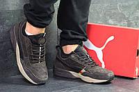 Мужские зимние кроссовки в стиле Ronnie Fieg x PUMA 41 (26,5 см)