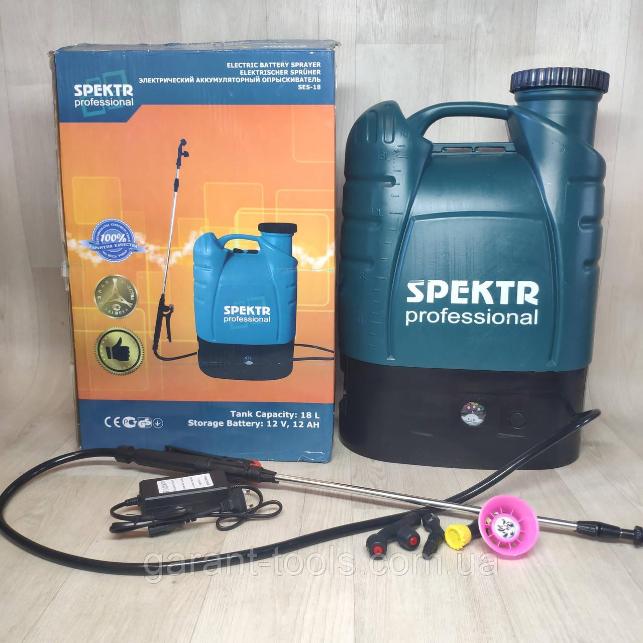 Электрический аккумуляторный опрыскиватель Spektr SES-18 литров