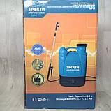 Электрический аккумуляторный опрыскиватель Spektr SES-18 литров, фото 4