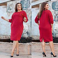 Женское свободное платье Трикотаж жаккард Размер 48 50 52 54 56 58 В наличии 3 цвета, фото 1