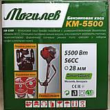 Мотокоса Могилев КМ - 5500 мотокоса, фото 5