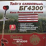 Бензокоса Тайга БГ-4300 мотокоса, фото 4