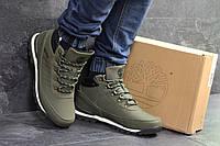 Мужские зимние кроссовки на меху в стиле Timberland, зеленые 42 (27 см)