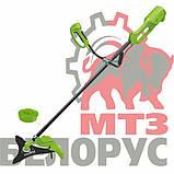 Электрокоса Білорус МТЗ 3100, фото 10