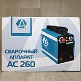 Сварочный аппарат инвертор Днестр АС-260, фото 2