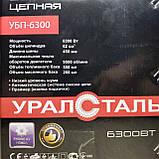 Бензопила Уралсталь УБП-6300, фото 3