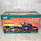 Бензопила Spektr SCS-6700 Металл Праймер двойная комплектация, фото 9