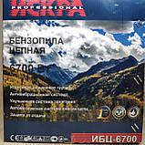 Бензопила Искра ИБЦ-6700 Металл Праймер, фото 9