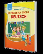 Німецька мова 1 клас. Горбач Л.В.