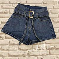 Женские джинсовые шорты с высокой талией, джинсовые шорты с высокой посадкой, модные джинсовые шорты.
