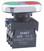 Кнопка подвійна з підсвічуванням NP8-SD Зелена-Червона (МК)