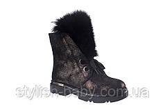 Детская обувь 2019 оптом. Детская зимняя обувь бренда Tom.m - Bi&Ki для девочек (рр. с 34 по 39)