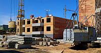 Строительство жилых зданий