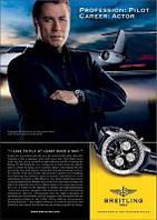 Какие часы любят носить звезды?