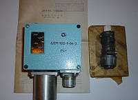ДЕМ 102-1-04-2 датчик-реле давления ДЕМ-102-1-04-2