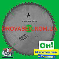 400x32 z52 Заводской пильный диск с победитом по дереву Олень