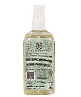 Сыворотка активатор роста волос от GZ, 100 мл , от выпадения волос, или как профилактика облысения