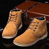Мужские зимние ботинки, коричневые 42 (26,5 см)