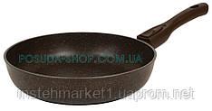 Сковорода Биол Гранит браун с антипригарным покрытием и съемной ручкой 24 см 24133П