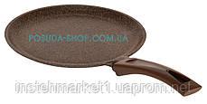 Сковорода Биол Граніт браун млинців з антипригарним покриттям 22 см 22083П, фото 3