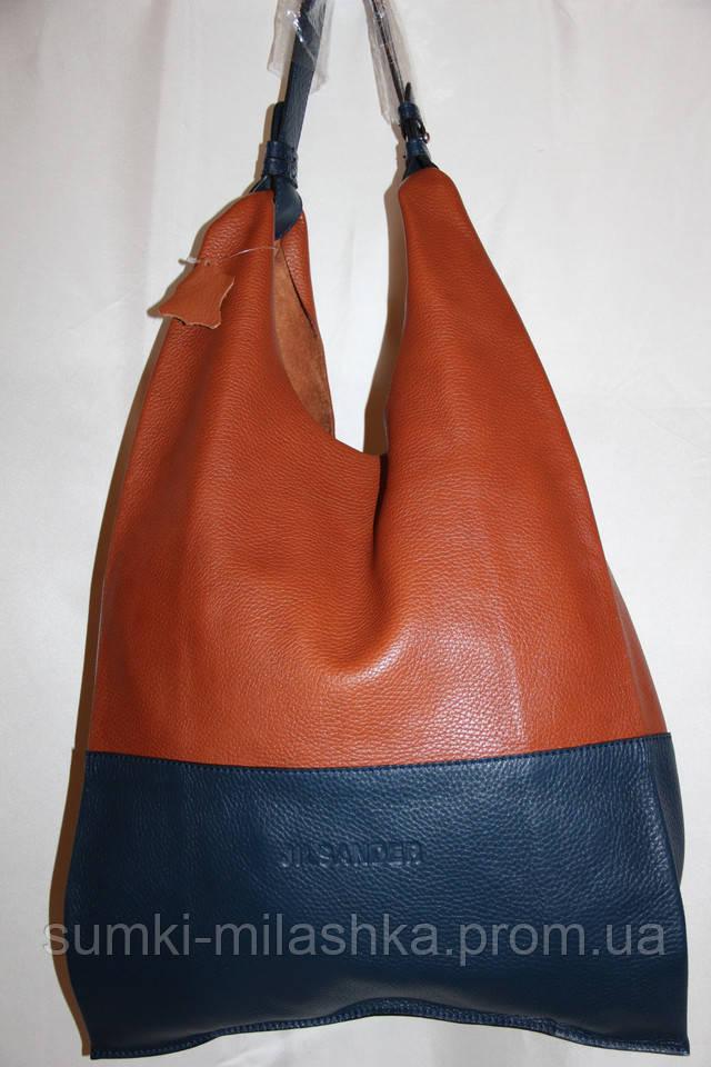сумки женские кожа