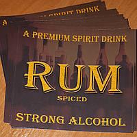 """Наклейка-этикетка  на бутылку """"RUM"""" (ром)"""