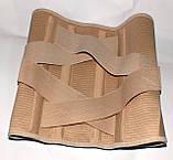 Бандаж для спины с ребрами жесткости высокий, фото 3