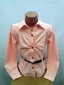 Рубашка персик длинный рукав