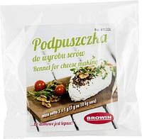 Фермент для сычужных сыров 5х1г(Польша)