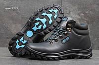 Мужские зимние ботинки на меху в стиле ECCO, синие 46 (29,6 см)