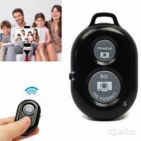 Дистанционный Bluetooth пульт для камеры смартфона, монопода, фото 1