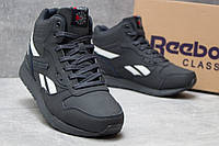 Мужские зимние ботинки на меху в стиле Reebok Classic, тёмнo-cиние 42 (26,3 см)